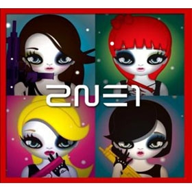 2NE1 2nd Mini Album CD