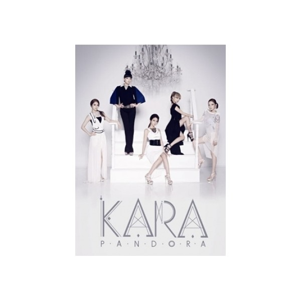 KARA 5TH MINI ALBUM 'PANDORA' CD + POSTER