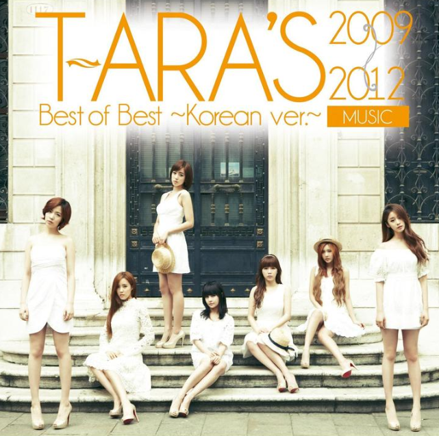 T-ARA'S BEST OF THE BEST 2009-2012 (KOREAN VERSION) CD ALBUM