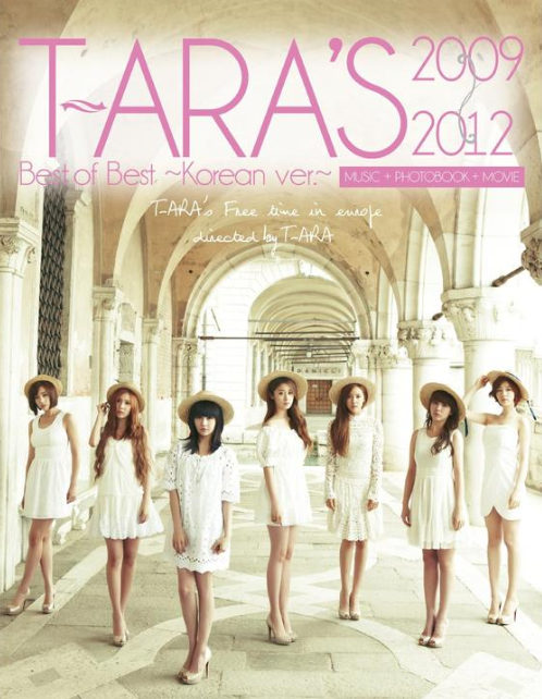 T-ARA'S BEST OF BEST 2009-2012 CD+DVD ALBUM(KOREAN VERSION) [MUSIC+PHOTO BOOK+MOVIE]