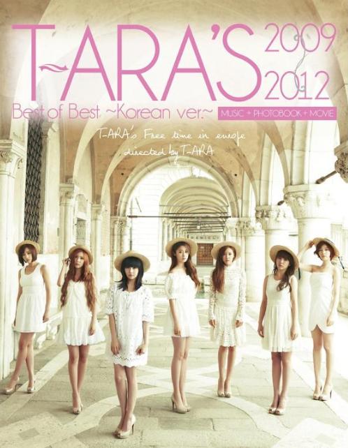 T-ARA'S BEST OF BEST 2009-2012 CD+DVD ALBUM(KOREAN VERSION) [MUSIC+PHOTOBOOK+MOVIE]