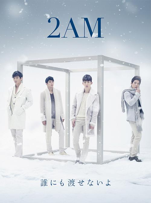 2AM'S FOURTH JAPANESE SINGLE 'DARENIMO WATASENAIYO' CD+DVD ALBUM