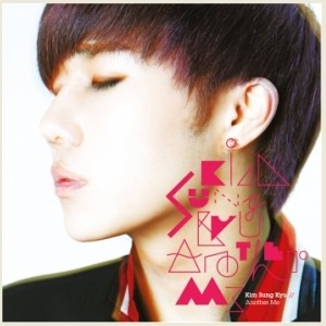 KIM SUNG KYU FIRST MINI ALBUM, 'ANOTHER ME'