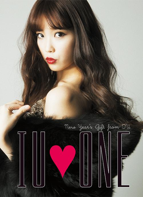 PRE- ORDER IU's ONE – New Year's Gift from IU [LIMITED EDITION] DVD+GOODS