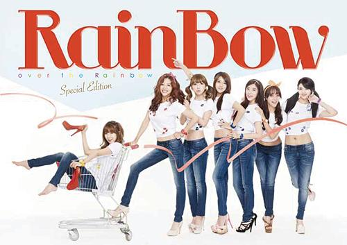 PRE-ORDER RAINBOW'S SPECIAL EDITION ALBUM 'OVER THE RAINBOW' [TYPE A/B/C, LIMITEDEDITION]