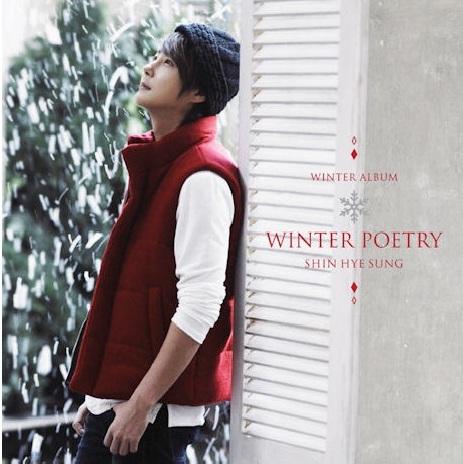 SHIN HYE SUNG SPECIAL ALBUM – WINTERPOETRY