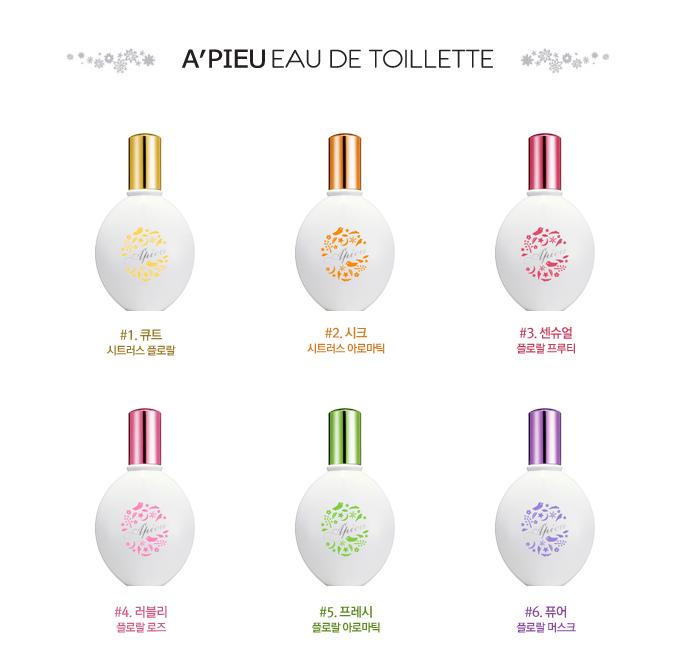 PRE-ORDER A'PIEU EAU DE TOILLETTE SERIES, BEASTperfume