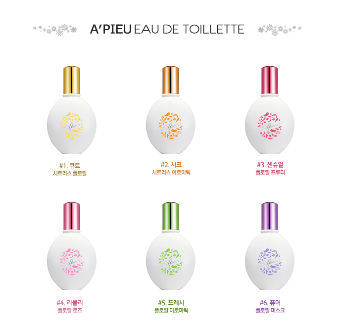 Apieu_Eau_De_Toillette_Series