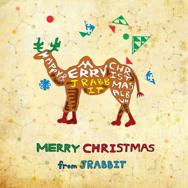 MERRY CHRISTMAS FROM JRABBIT
