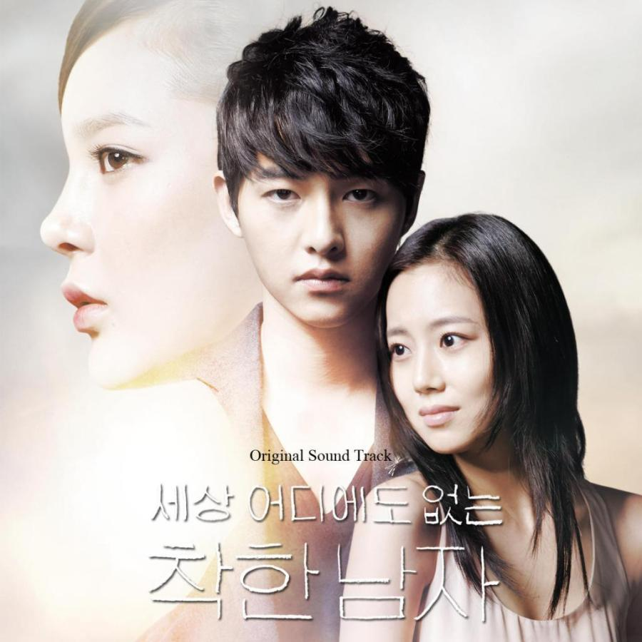 PRE-ORDER NO SUCH THING AS NICE GUYS OST PART 2 (KBS TV DRAMA)