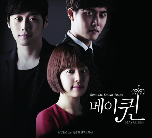 PRE-ORDER MAY QUEEN OST (MBC TV DRAMA)