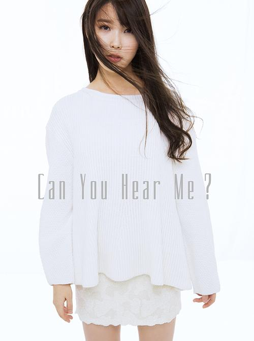 PRE-ORDER IU'S 'CAN YOU HEAR ME?'[LIMITED/REGULAR EDITION]