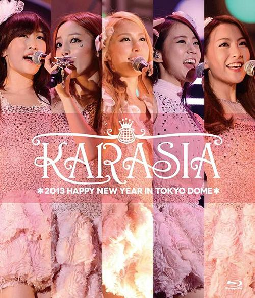 KARASIA 2013 HAPPY NEW YEAR IN TOKYO DOME limited edition blu-ray