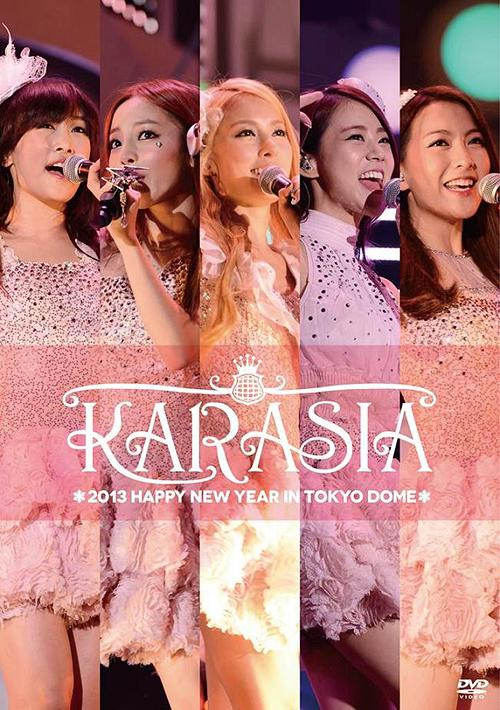 KARASIA 2013 HAPPY NEW YEAR IN TOKYO DOME limited edition dvd