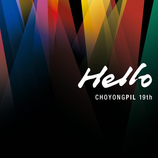 PRE-ORDER CHO YONG PIL VOL. 19 – HELLO CDALBUM