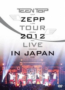 Teen Top Zepp Tour 2012 Live in Japan DVD
