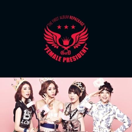 GIRLS DAY - VOL.1 REPACKAGE ALBUM