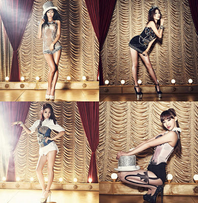 Sistar Vol. 2 - Give It To Me (CD+Photobook)temp