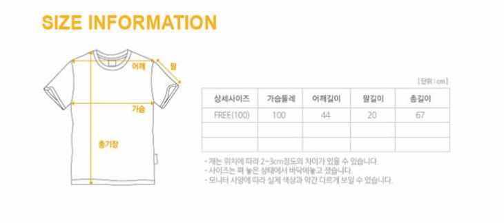 SHINEE COLLABORATION_t-shirt size spec