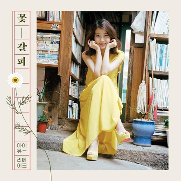 PRE-ORDER IU SPECIAL REMAKE ALBUM- 'FLOWERBOOKMARK'